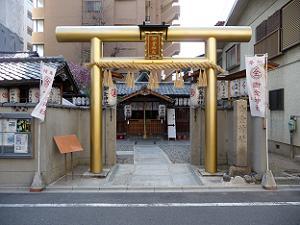 御金神社で金運アップ