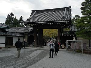 出口の清所御門