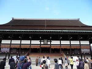 京都御所の正殿・紫宸殿