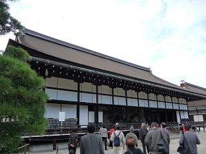 徳川慶喜の辞官納地が決まった会議が行われた小御所