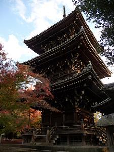 真如堂の三重塔と紅葉