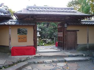 庭園を観ながらティータイム・よーじやカフェ銀閣寺店