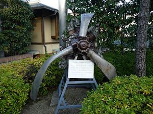 大阪湾で引き上げられたプロペラ