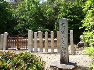 神護寺の文覚の墓
