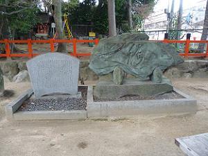 新熊野神社にある能の記念碑