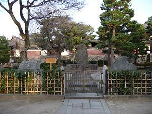 建仁寺の茶碑