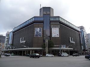 待ち合わせ場所として親しまれた阪急百貨店