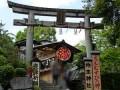 京都で一番古い縁結びの神様・地主神社