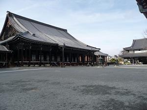 第2の新撰組屯所・西本願寺
