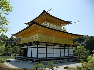 もうひとつの京都を知る