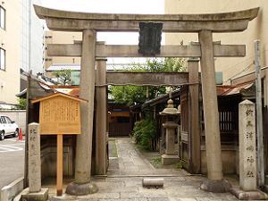 新玉津島神社