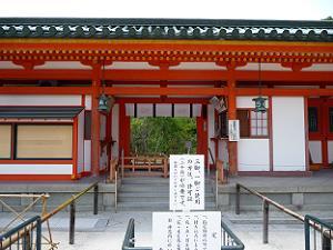 神苑入り口