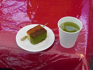 宇治茶とケーキ