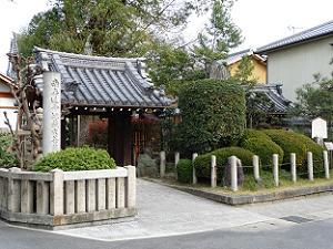 恋塚浄禅寺