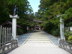 金剛峯寺の入り口