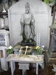 若一神社の平清盛像