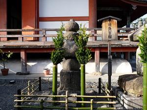 六波羅蜜寺の平清盛の塚