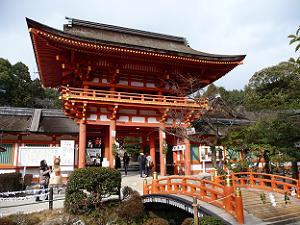 上賀茂の冬の風物詩すぐきの天秤押し