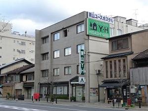 2011年3月閉館の東山ユースホステル