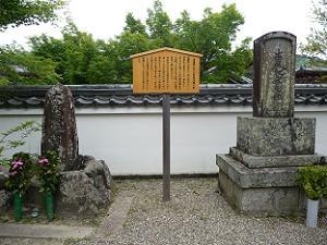 太敬庵通圓の墓