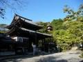 今熊野観音寺と千本釈迦堂でぼけ封じ祈願