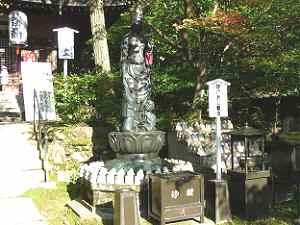 今熊野観音寺のぼけ封じ観音