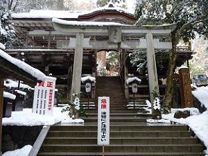 由岐神社の割拝殿