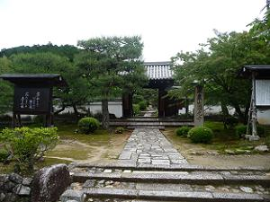 村山たか所縁の金福寺と圓光寺