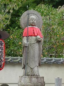幸福地蔵菩薩