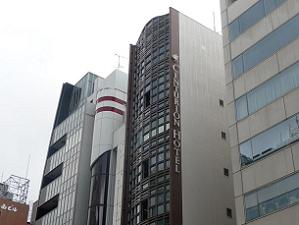 センチュリオンキャビン&スパ京都