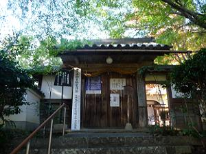 十輪寺の入口