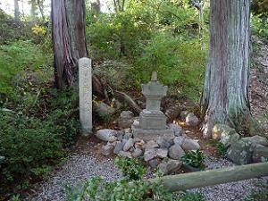 在原業平の墓