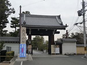 相国寺の入口