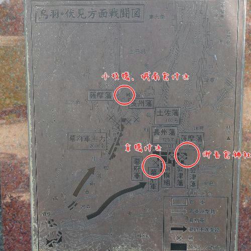 鳥羽・伏見方面戦闘図