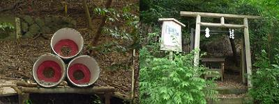 酒樽(左)と磐座遥拝所(右)