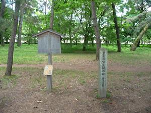 和宮生誕の地・橋本家跡