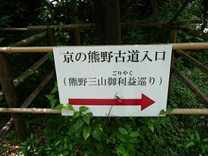 熊野三山の御利益巡り