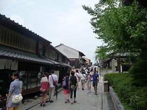 京都らしい石畳の道