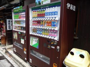 京都仕様の自動販売機