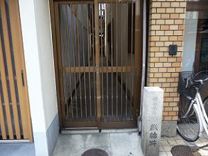鉄輪の井戸の入口