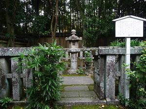 細川忠興とガラシャの墓