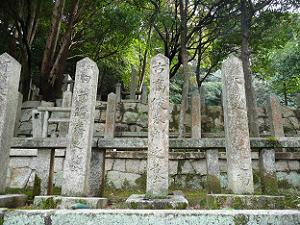 古高俊太郎の墓