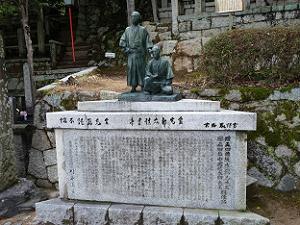 坂本竜馬と中岡慎太郎の像