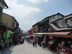 どうすれば京都を極められるのか?