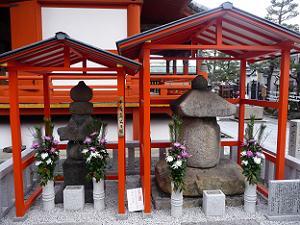 平清盛の塚(左)と阿古屋塚(右)
