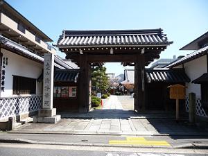 清浄華院の山門