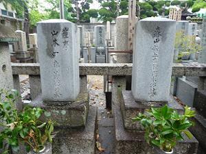 山本四郎(左)、森山新五左衛門(右)