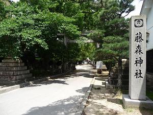 藤森神社の入り口