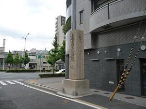 本圀寺の跡地