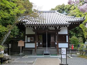 泉涌寺の楊貴妃観音堂